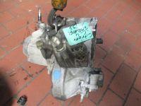 Getriebe (Schaltung) 5 Gang <br>CITROEN C4 I (LC_) 1.6 HDI
